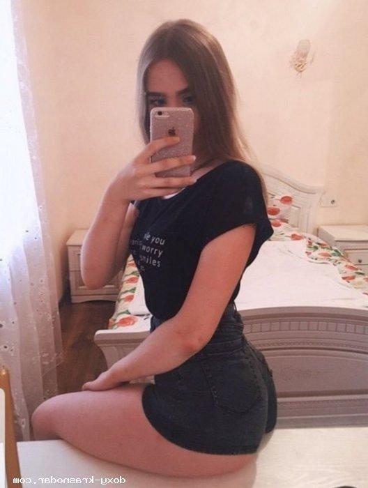 Индивидуалка Анита, 30 лет, метро Отрадное