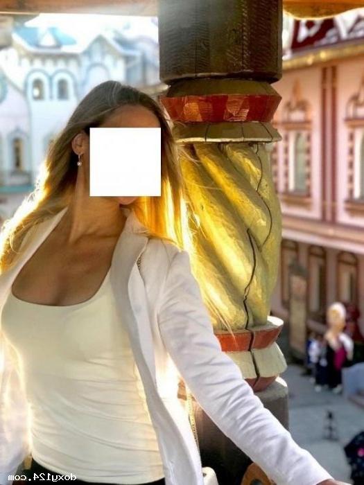 Индивидуалка Инга, 22 года, метро Киевская