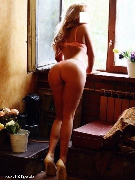 Индивидуалка Мария транси, 39 лет, метро Пушкинская