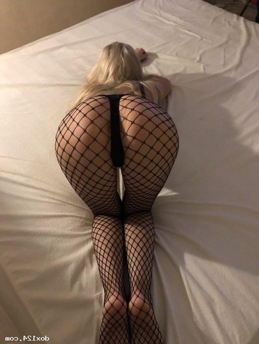 Проститутка Иринка, 24 года, метро Сокол