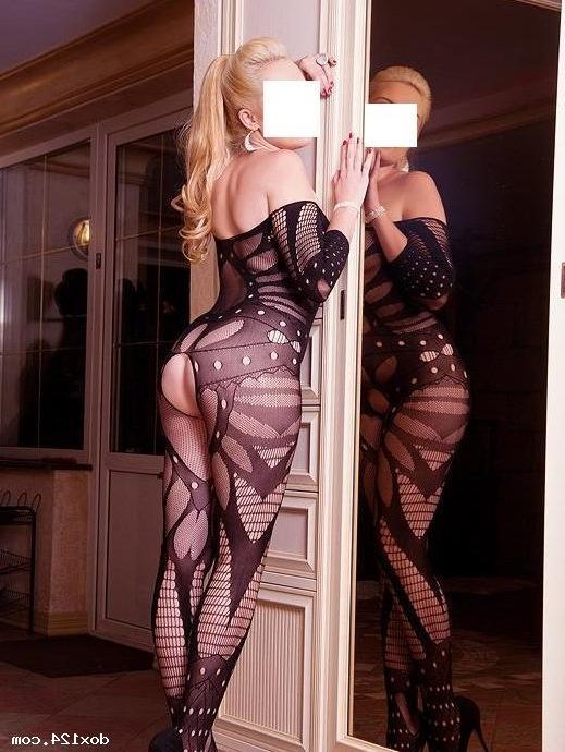 Проститутка Кира, 22 года, метро Сокол