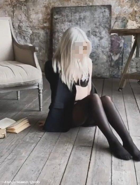 Проститутка Макс, 19 лет, метро Сходненская