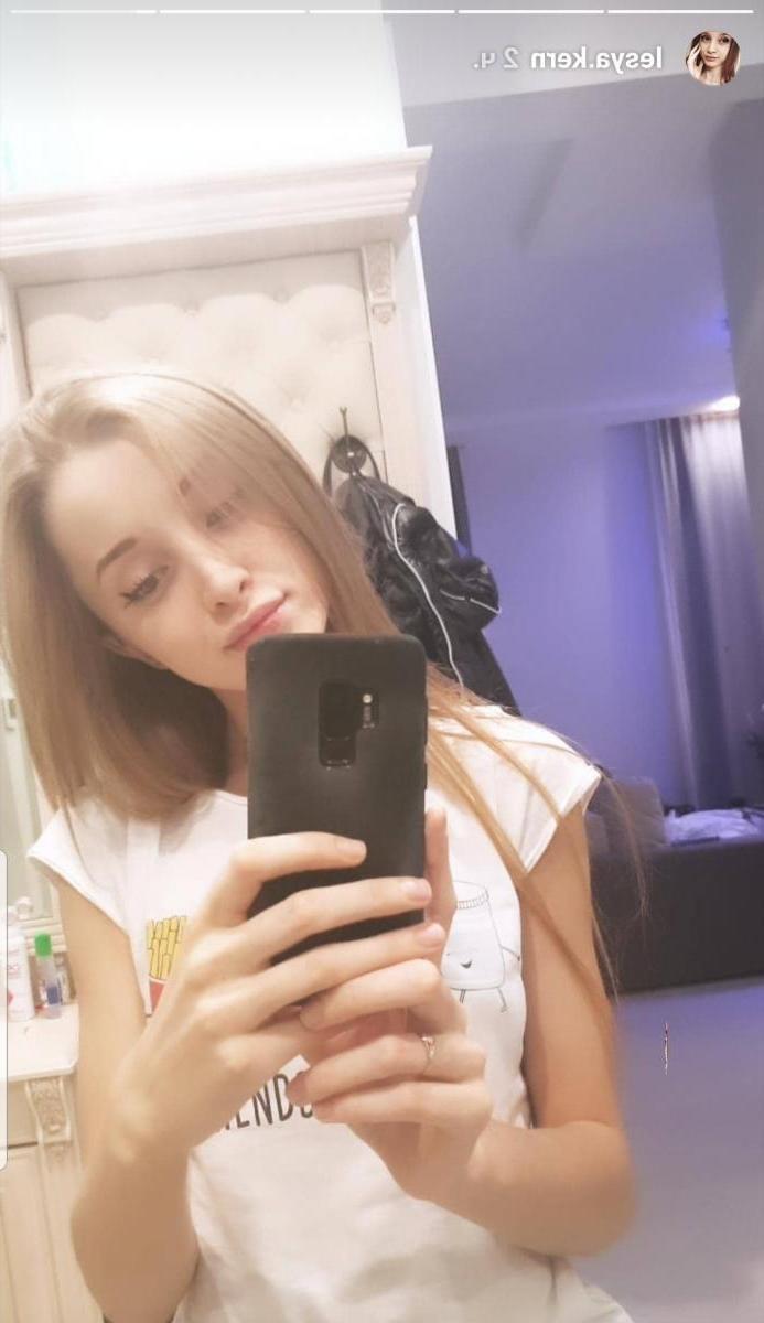 Путана Бейба, 28 лет, метро Терехово